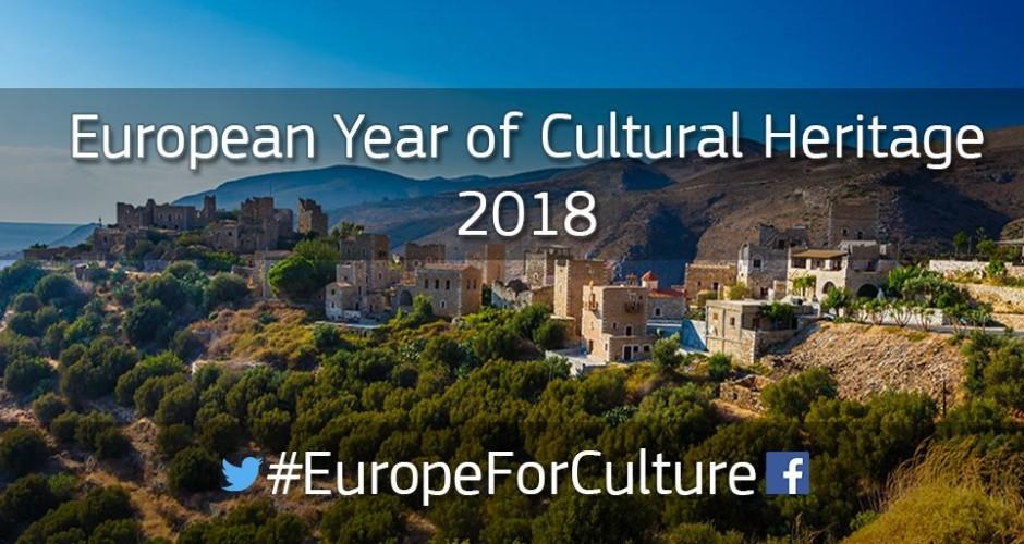 2018, Anno Europeo del Patrimonio Culturale